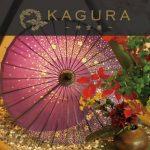 ハンドセラピスサロン KAGURA -神空楽- 【カグラ】