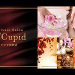 プライベートサロン Cupid【クピド】浜松店