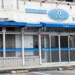 Nachula【なちゅら】名護店